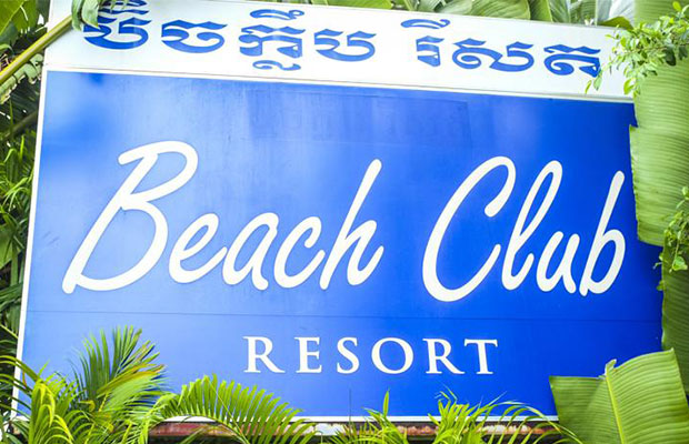 Beach Club Resort