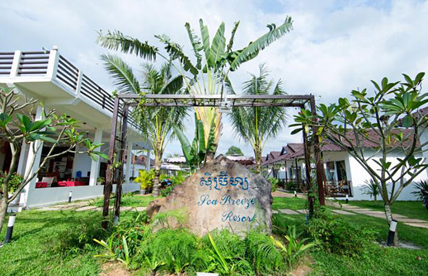Sea Breeze Resort