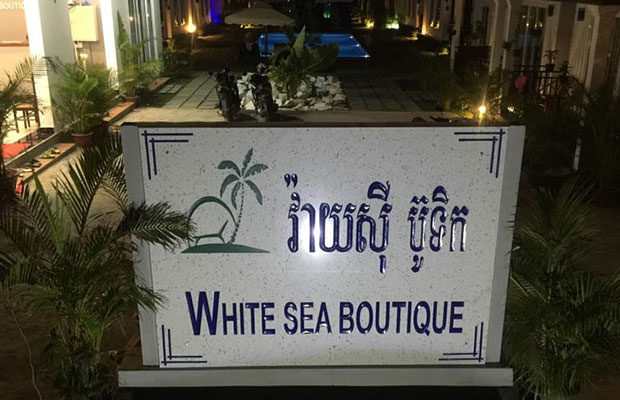 White Sea Boutique Hotel